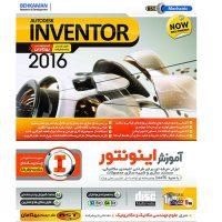 نرم افزار Inventor 2016