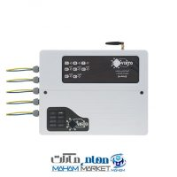 سیستم کنترل پیامکی پنج خروجی